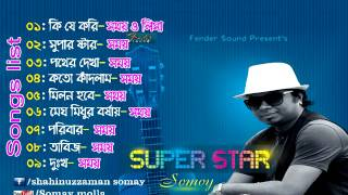 getlinkyoutube.com-bangla new songs 2015 super star by somay full album