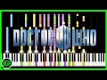 IMPOSSIBLE REMIX - Doctor Who Theme I am the Doctor