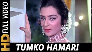 Tumko Hamari Umar Lag Jaye   Lata Mangeshkar   Ayee Milan Ki Bela Songs   Rajendra Kumar, Saira Banu