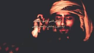 getlinkyoutube.com-غلا سلطان #حزينه , كلمات سلطان بن عادي , اداء هشام الحسني ومحسن الحسني , تنفيذ حسام الشراري
