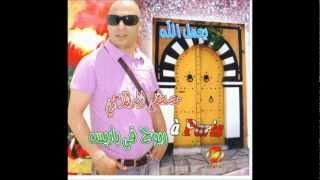 getlinkyoutube.com-mustapha dellagi illigua tjib. مصطفى الدلاجي الليقة تجيب