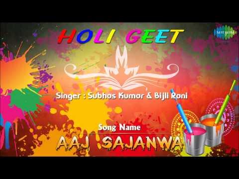 Aaj Sajanwa | Holi Special Bhojpuri Song | Bijli Rani, Subhas Kumar