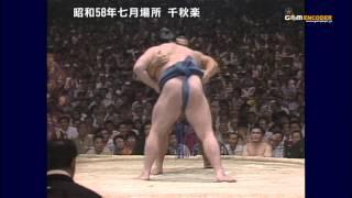 getlinkyoutube.com-千代の富士vs隆の里 (昭和58年七月場所)