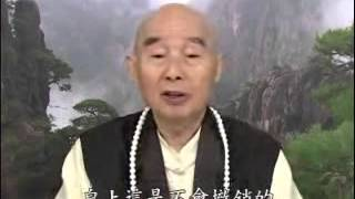 getlinkyoutube.com-淨空法師:印光大師既然是大勢至菩薩再來,為什麼年輕時還會反對佛教?