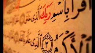 getlinkyoutube.com-محمد البراك :: ما تيسر من القرآن + تحميل Mp3
