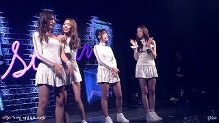 getlinkyoutube.com-[4K]161203 스텔라(Stellar) - 스텔라 콘서트 '가영, 생일 이벤트' in 서울 상암, 제일라 아트홀 By 블루슈비