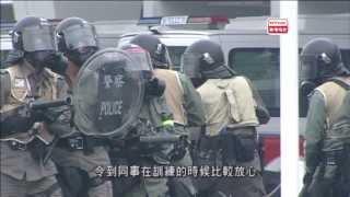 getlinkyoutube.com-警訊精選 - 警察今昔系列 - 警察機動部隊(3) (2014-01-24)