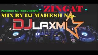 Parmatma Ek   Baba Jumdevji   ZINGAT   MIX BY DJ MAHESH Ngp