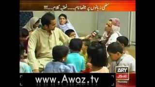 getlinkyoutube.com-Abdul Sattar Edhi & Wife Bilquis Edhi