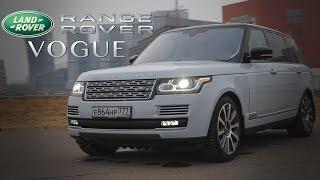getlinkyoutube.com-Тест-драйв от Давидыча. Range Rover VOGUE.