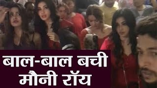 Mouni Roy gets mobbed by the fans; Watch Video | FilmiBeat