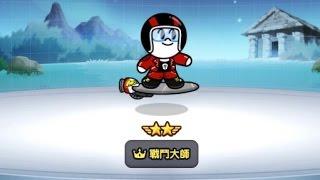 getlinkyoutube.com-LINE Rangers 進化寵物:7☆天空騎士饅頭人 Sky Rider MOON (Stage 216 | 228)