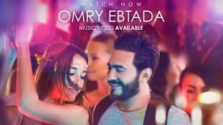 getlinkyoutube.com-Tamer Hosny ... Omry Ebtada - Video Clip | تامر حسني ... عمري إبتدا - فيديو كليب