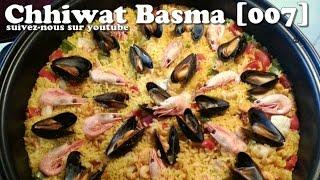 getlinkyoutube.com-Chhiwat Basma [007] - Paella de riz بايـيا / بايلا الأرز