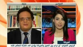 getlinkyoutube.com-رياض الصيداوي: هل تتحارب الصين وأمريكا بسبب  سوريا وكيف؟