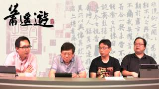 getlinkyoutube.com-政府死撐模擬廣播有大陰謀〈蕭遙遊〉2015-04-02 c