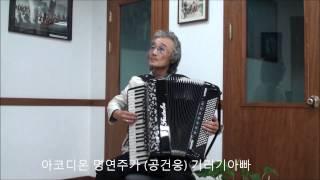 getlinkyoutube.com-공병희 (기러기 아빠) 피시타리아