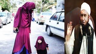 Biwi (Wife) Ke Jannat Me 4 Jawab - {Amazing} Short Bayan By Maulana Tariq Jameel