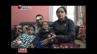 विमान दुर्घटनामा मृत्यु भएको भनिएका दिनेश हुमागाई घर पुग्दा...- MAIN NEWS