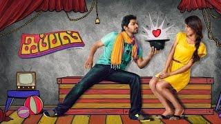 getlinkyoutube.com-new tamil movies 2015 | Kappal | tamil full movie 2015 new releases
