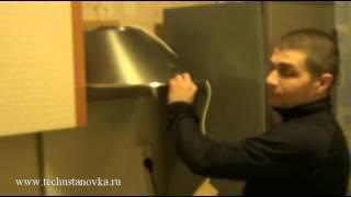 Монтаж и подключение кухонной вытяжки