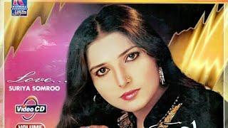 Surya Soomro Sindhi Song