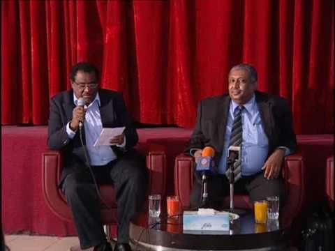 Dr Arbab and Conference on  saliva Test   دكتور طارق ارباب وتحليل اللعاب