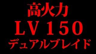 getlinkyoutube.com-【メイポケ実況】LVカンスト高火力DBの装備解説、赤鏡ダンジョンソロ【NYoo】
