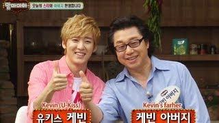 getlinkyoutube.com-Mamma Mia | 맘마미아 - Episode 11 : Father's Special. Welcome to 'Papa' Mia!! (2013.07.14)