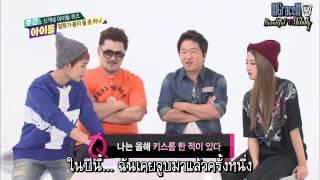 getlinkyoutube.com-[Thai SUB] Weekly Idol เครื่องจับเท็จ