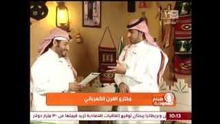 getlinkyoutube.com-مخترع برميل المندي الكهربائي في برنامج صباح السعوية على القناة السعودية الأولى