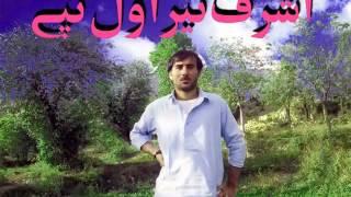 getlinkyoutube.com-Ashraf Terawal Pashto Tappay (Sad) by GulNoor Zeran Lalmay Parachinar