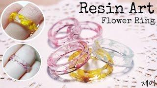 getlinkyoutube.com-【레진공예】안개꽃 반지 만들기 Resin Art Flower Ring /UV레진 【레진아트】