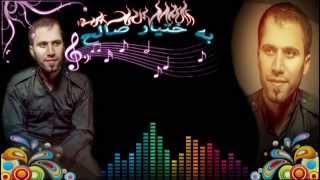 getlinkyoutube.com-baxtyar salh jamila