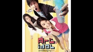 getlinkyoutube.com-Art Idol full movie with subtitle indonesia
