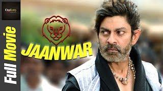 Jaanwar | Hindi Dubbed Movie | Jagapathi Babu