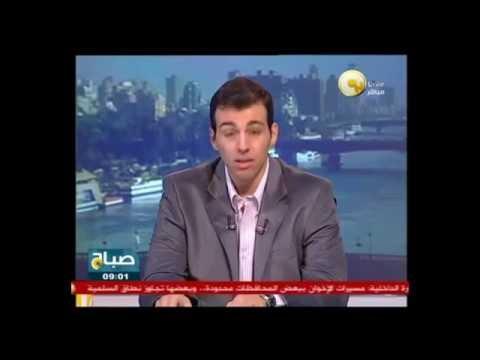 المواطن المصري يسأل إلى متى وقف برنامج البرنامج ؟