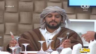 getlinkyoutube.com-برنامج الخارق - علي الكلثمي وعبدالإله آل مسعود بمشاركة أحمد سعود وسرور الروقي | #حياتك11