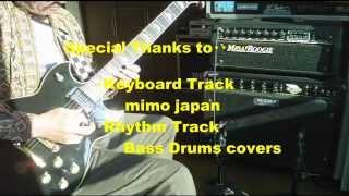getlinkyoutube.com-山下達郎 BOMBER 【 Studio Recording album ver.】 take0371 cover