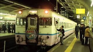 getlinkyoutube.com-【走行音】急行「たかやま」キハ58-6001 草津→大阪 '91.10.31