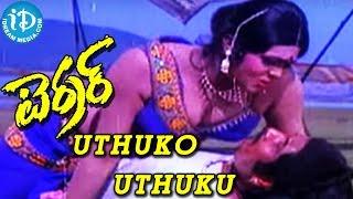 getlinkyoutube.com-Terror Movie - Uthuko Uthuku Video Song || Bhanu Chander || Suresh || Arjun Sarja || Jayamalini