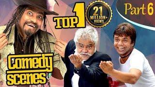 Top 10 Comedy Scenes {HD} Ft - Johnny Lever | Rajpal Yadav | Sanjay Mishra  | #IndianComedy