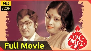 getlinkyoutube.com-Jyothi { జ్యోతి  సినిమా }Full Length Telugu Movie || Jayasudha, Murali Mohan