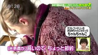 getlinkyoutube.com-日本で頑張る外国人