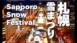 getlinkyoutube.com-Sapporo Snow Festivalさっぽろ雪まつり (北海道・札幌市)札幌観光 大通り公園&すすきの プロジェクションマッピング 雪見便り Discover Nippon