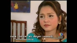 getlinkyoutube.com-เทใจรักนักวางแผน Taejairak Nukwangpan Ep.12 [3/6]