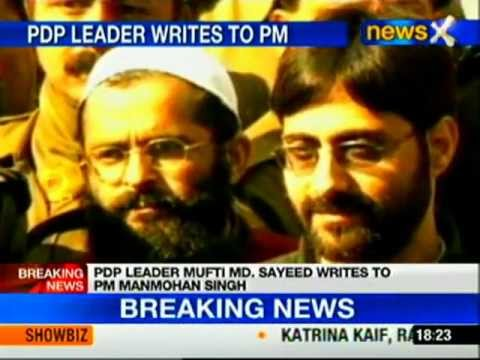 Mufti Sayeed demands return of Afzal Guru's body