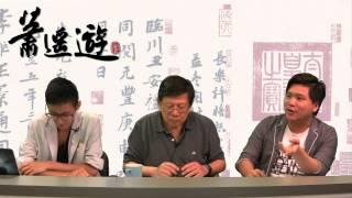 鉛水問題愈鬧愈兇 / 大陸電梯夾死好多人〈 蕭遙遊〉2015-07-30 e
