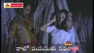 getlinkyoutube.com-Song - Punnami Rathri Puvvula Rathri - In punnami nagu telugu Movie (HD)