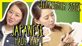 getlinkyoutube.com-Learn Japanese Made Easy - Best of September 2016